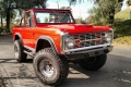 1964? Ford Bronco